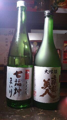141119岩手地酒.jpg