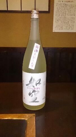 151218如空新酒.jpg