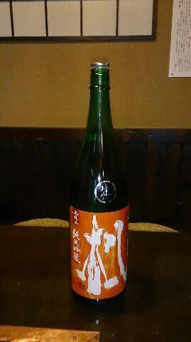 160215新酒.jpg