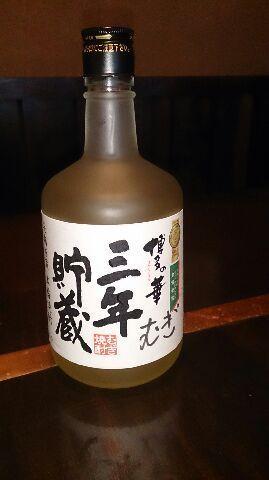 160512博多の華.jpg