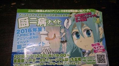 160729アニメ6.jpg