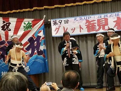 170511観桜会2.jpg