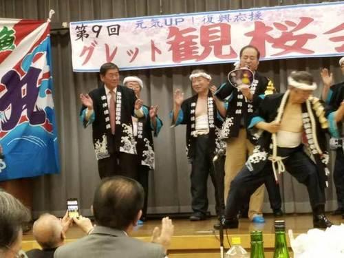 170511観桜会3.jpg