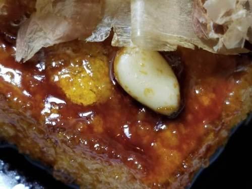 170625豆腐ステーキ2.jpg