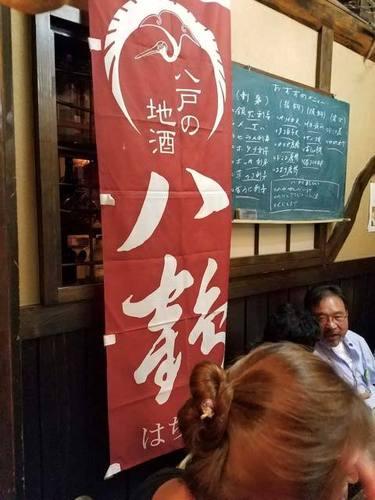 170922日本酒1.jpg