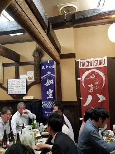 170922日本酒3.jpg