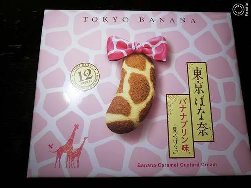 180210東京ばなな1.jpg