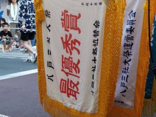 180807三社大祭9.jpg