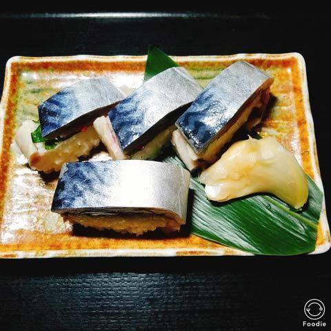 181222鯖寿司1.jpg