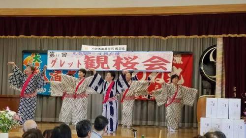 190508観桜会5.jpg