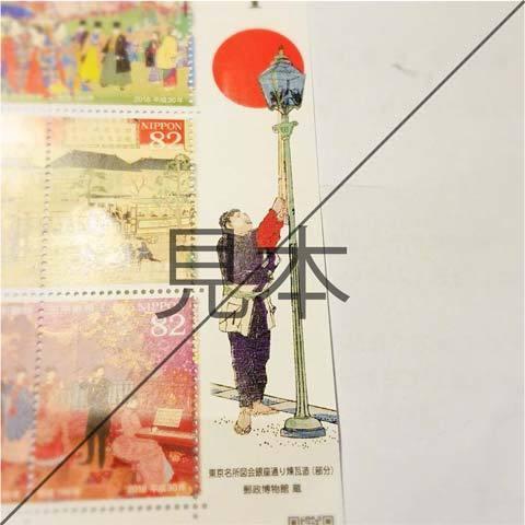 190828切手1.jpg
