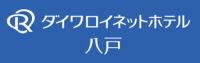ダイワH.jpg